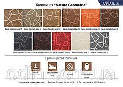 Тканина Нейче Геометрія Апарель (Nature Geometria) рогожка ширина 1,4 м. п.