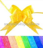 """(10шт) Бантик подарочный """"Лентяйка"""" 3см (в собраном виде 14х13см) Цвет - Жёлтый"""
