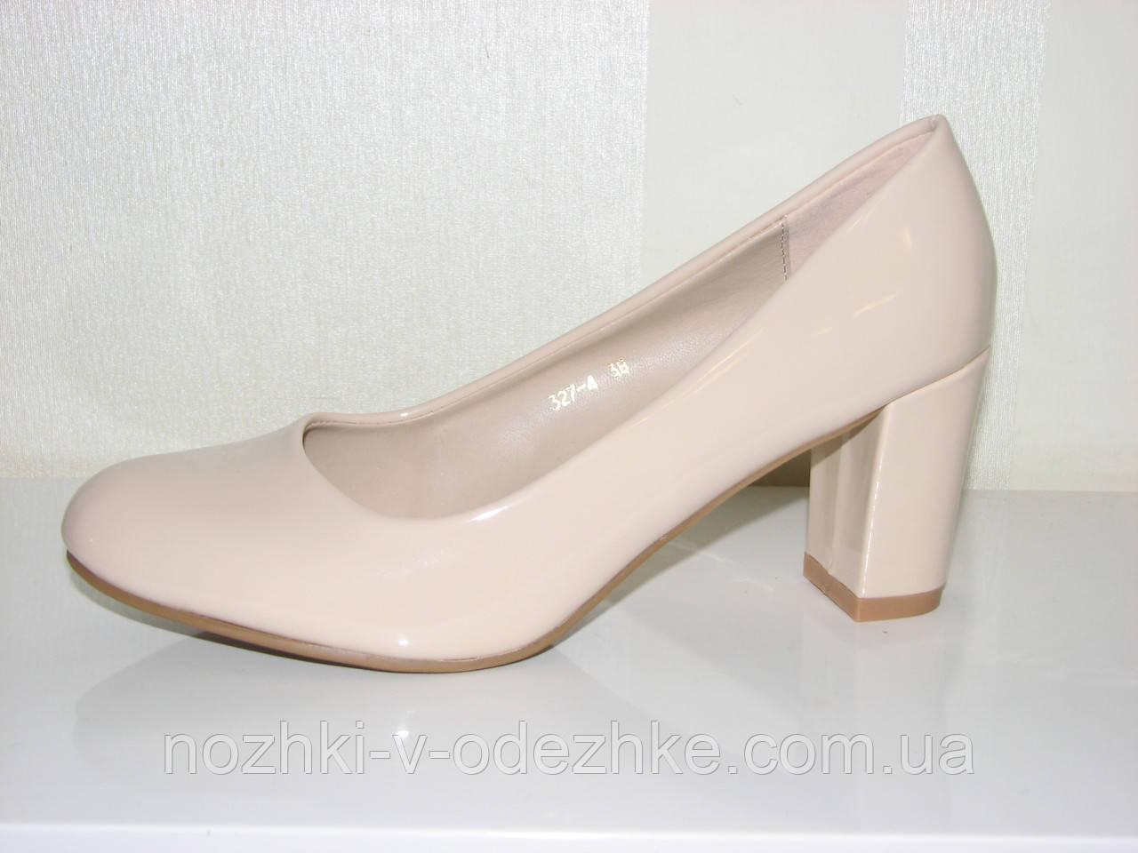 fb9523e5e9f8a6 Бежевые лаковые туфли на выпускной на устойчивом каблуке 35р 36 р -  Интернет магазин