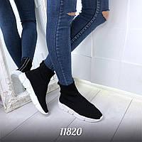 11820  Кроссовки =Balencia_a= высокие , цвет: ЧЕРНЫЙ,  материал :обувной текстиль (резинка) ,подошва - 3 см  р