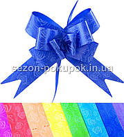 """(10шт) Бантик подарочный """"Лентяйка"""" 3см (в собраном виде 14х13см) Цвет - Синий"""