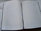 Ежедневник не датированный Кружево А5 серый, фото 3