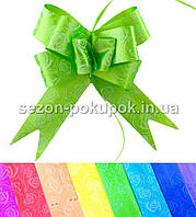 """(10шт) Бантик подарочный """"Лентяйка"""" 3см (в собраном виде 14х13см) Цвет - Салатовый"""