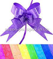 """(10шт) Бантик подарочный """"Лентяйка"""" 3см (в собраном виде 14х13см) Цвет - Фиолетовый"""