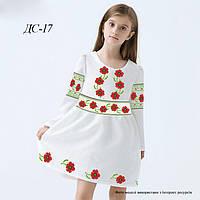 Дитячі вишиті сукні в Украине. Сравнить цены f92179813a6df