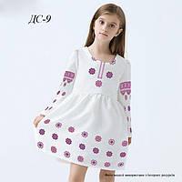 Дитячі вишиті сукні в Украине. Сравнить цены b1e17a1aa26a4