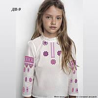 Сорочки для дівчат заготовки в Украине. Сравнить цены 19217cf1d47a2