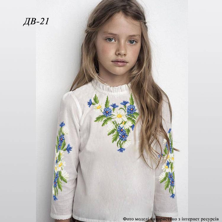 Вишиванка (заготовка ) для дівчинки  купити за ціною 255 грн. в етно ... b92c705cf8a27