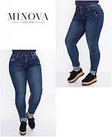 Женские батальные джинсы с легкими потертостями