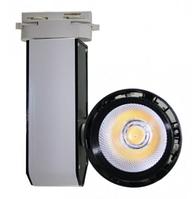 Трековый светильник 20ВТ