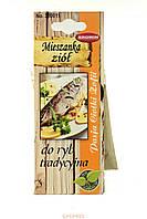 Страсть тети Зофьи - традиционные травы для рыбы