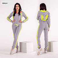 Спортивный женский костюм 023.1гл