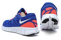 Nike Free Run 2.0 Plus  Кроссовки женские синие с белым, Киев