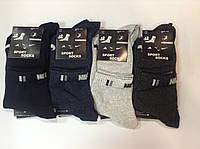 Мужские носки спорт короткие