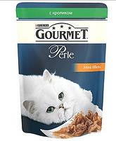 Консервы для кошек Gourmet Perle Purina (Пурина)  кролик в маринаде