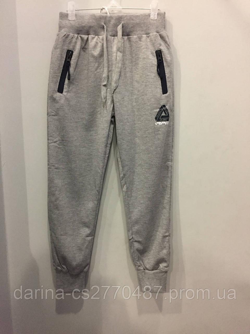 Спортивные брюки для мальчика подростка 152 см