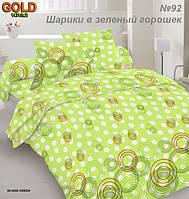 Ткань бязь Голд 147г/м2 - Шарики в зеленый горошек