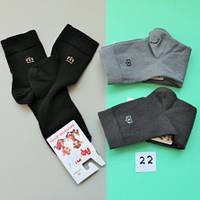 Носки черные с рисунком, детские носочки тм Африка р.22