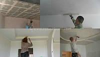 Шпатлевка потолочной ступени