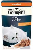 Консерва для кошек Gourmet Perle Purina (Пурина) индейка в подливке