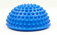 Полусфера массажная балансировочная Balance Kit жесткая FI-7058 (синий), фото 1