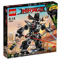 The Lego Ninjago Механобот Гарма 70613
