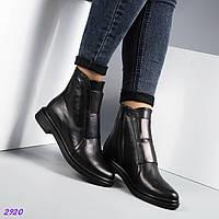 Ботинки Деми, Две плотные резинки спереди. Лаковая пяточка. Цвет-черный.