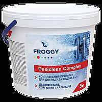 Химия для бассейнов мультитаблетки 3в1 Froggy Desiclean Complex - 5 кг