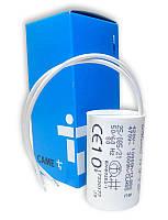 Конденсатор Came 119rir295, 10мкФ для приводов ATI и FERNI