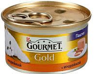 Gourmet Gold (Гурмет Голд) Консерва паштет для кошек с индейкой, 85 г