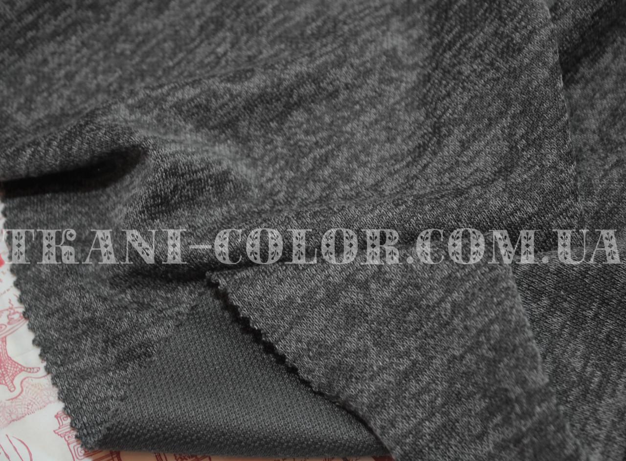 Трикотаж ангора софт темно-сірий меланж