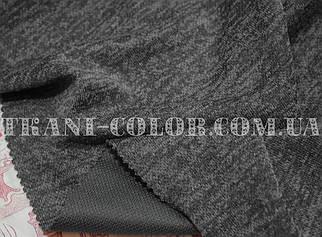 Трикотаж ангора софт темно-серый меланж