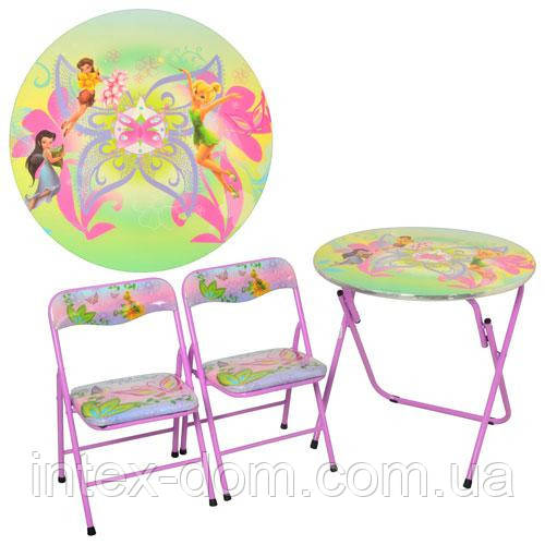 Детский столик складной DT 22-16