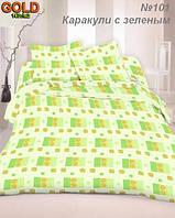 Ткань бязь Голд 147г/м2 - Каракули с зеленым