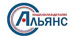 """ООО """"Альянс-Комплект 2008"""" (торговая марка """"Альянс"""")"""