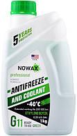 Антифриз NOWAX G11 зеленый готовая жидкость 1 кг (NX01008)