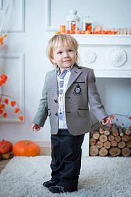 Модная детская осень 16