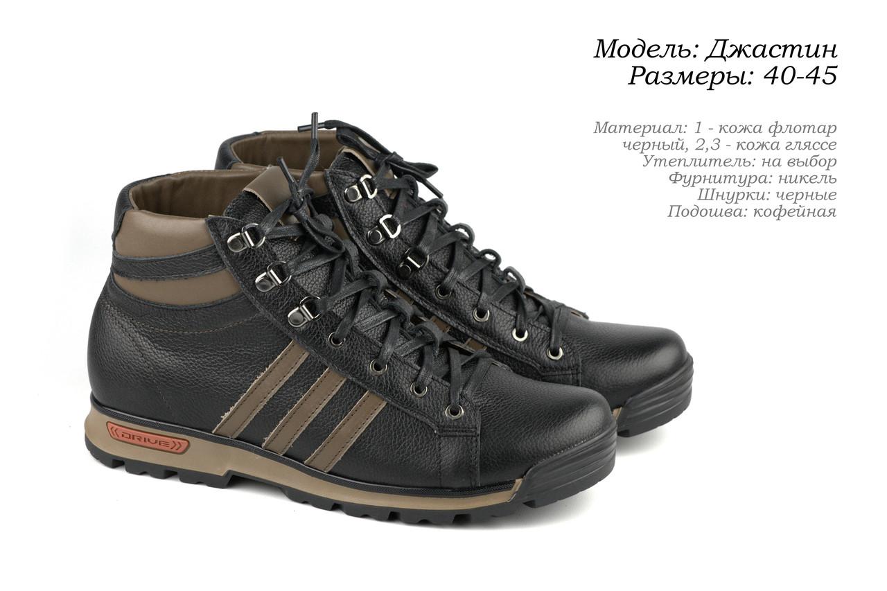 Зимняя мужская обувь от производителя.