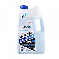 Антифриз NOWAX G11 синий готовая жидкость 1 кг (NX01007)