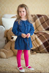 Модная детская осень 27