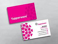 Печать визиток, визитки на заказ, изготовление визиток, разработка дизайна ГЛЯНЦЕВАЯ ламинация