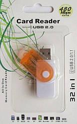 Usb кардридер microSD, miniSD, Sd, Ms - всё в одном!
