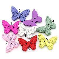 Пуговицы  бабочки  24мм. 10шт в наборе