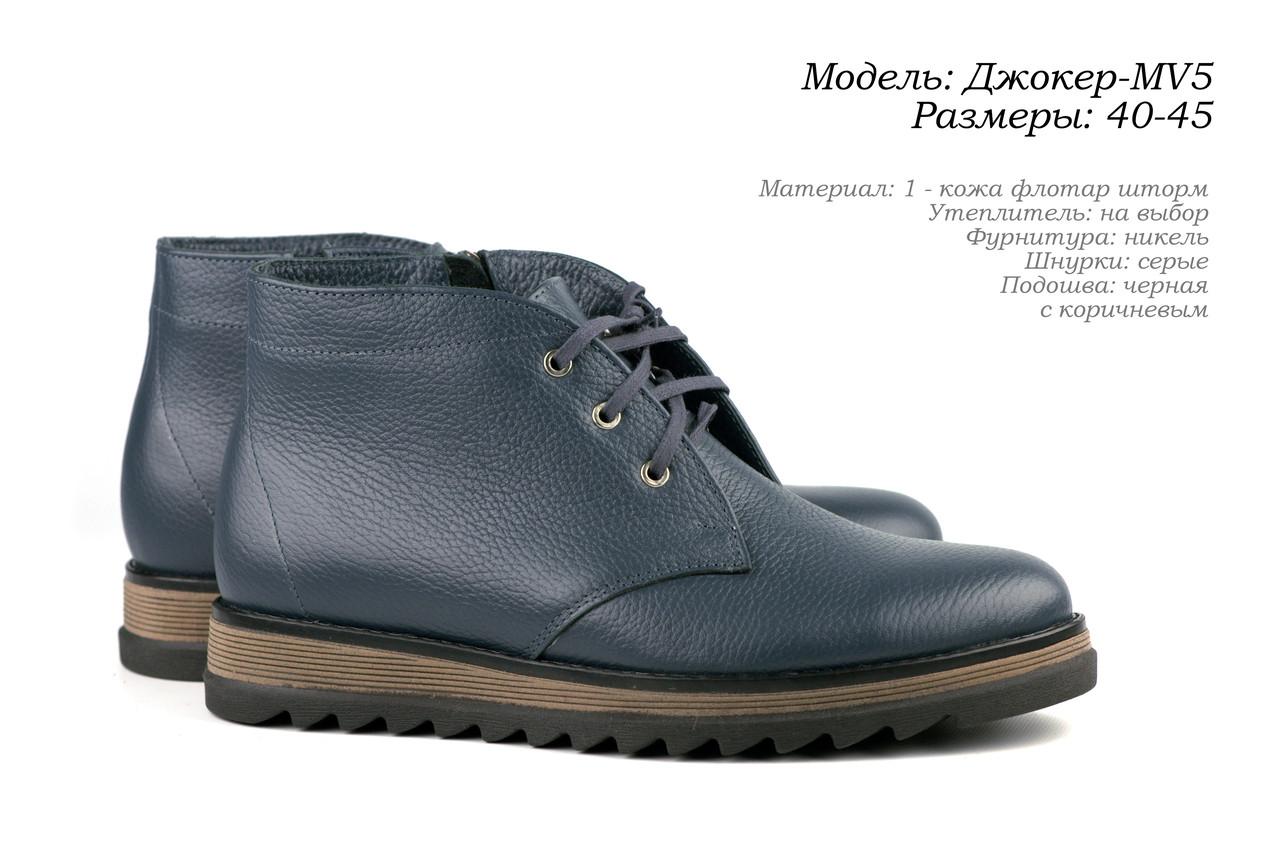 109a39758d36 Стильная мужская обувь. ОПТ.  продажа, цена в Днепре. сандалии и ...