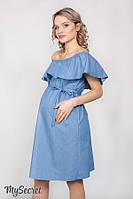 Модное платье для беременных и кормящих CHIC, голубой джинс*, фото 1