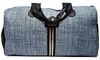 Практичная дорожная сумка серого цвета DBM-034188, фото 1