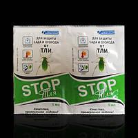 Стоп Тля  7мл + 7 мл, инсектицид контактно-кишечного действия, БелРеаХит