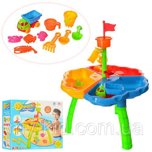Столик - песочница, столик - рыбалка