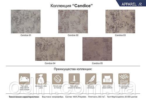 Ткань Кандис (Candice) супер софт ширина 1,4 м.п.