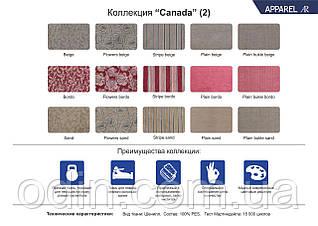 Ткань Канада (Canada) жаккардовый шенилл ширина 1,4 м.п.